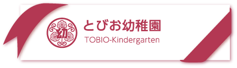 tobiotop
