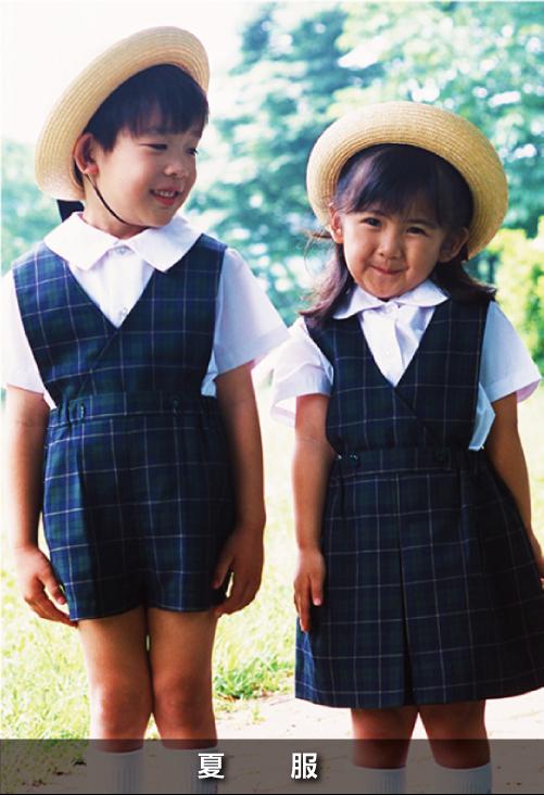uniforms_natsu